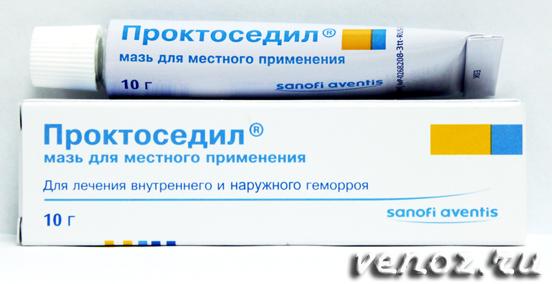 krovotochit-gemorroy-lekarstvo