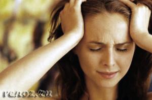ВСД: лечение вегето сосудистой дистонии