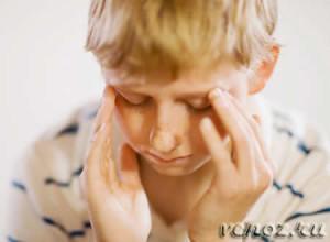Лечение вегето сосудистой дистонии
