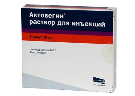 современные препараты для лечения панических атак