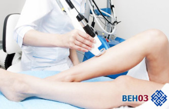 Лечение сосудистых звездочек на ногах лазером