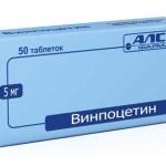 винпоцетин при микроинсульте