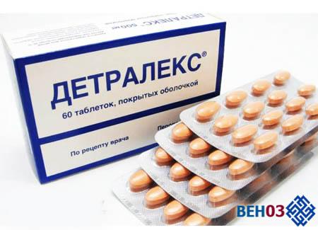 Лечение варикоза препаратом детралекс