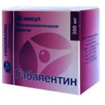 Таблетки от мигрени габапетин