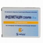 Таблетки от мигрени индометацин
