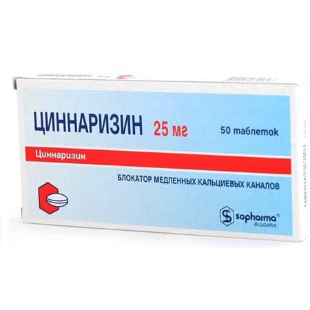 циннаризин при микроинсульте