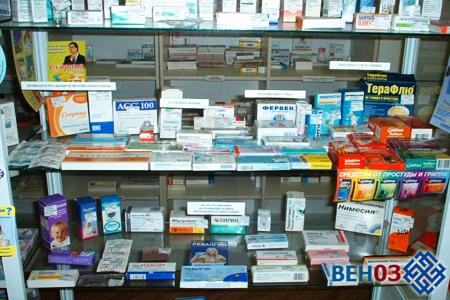 Цена препарата флебодиа отличается в разных аптеках