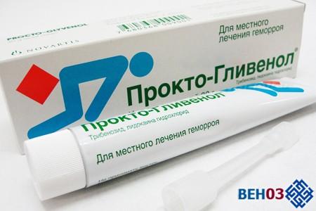 Крем для лечения геморроя Прокто-Гливенол