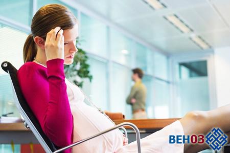 При беременности головокружение связано с гормональной перестройкой