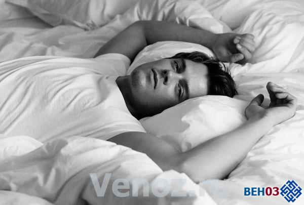 Бессонница: причины могут быть связаны с условиями сна