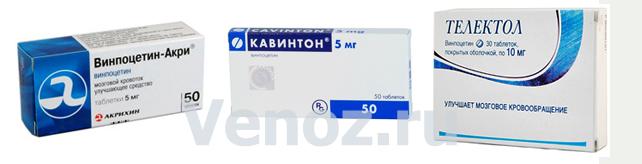 vinpocetin3