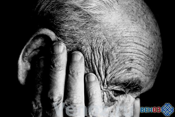 Альцгеймера болезнь: лечение в пожилом возрасте