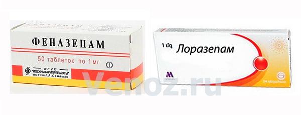 Бессонница: лечение бензодиазепиновыми препаратами