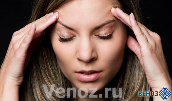 При вегето сосудистой дистонии характерны скачки давления